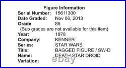AFA 85 vintage STAR WARS kenner DEATH STAR DROID sealed SW-D BAGGIE category 4