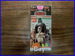 Popy Star Wars Death Star Droid S-11 World Hero Vintage Kenner Figure Rare