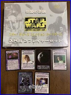 Star Wars CCG Japanese Vader Luke Leia Hoth 2-Player Set R2D2 Death Star JP