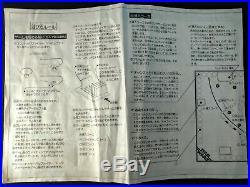 ## Star Wars Vintage Takara ESCAPE FROM DEATH STAR Board Game MIB Japan 1977 ##